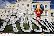 جام جهانی فوتبال ۲۰۱۸ روسیه