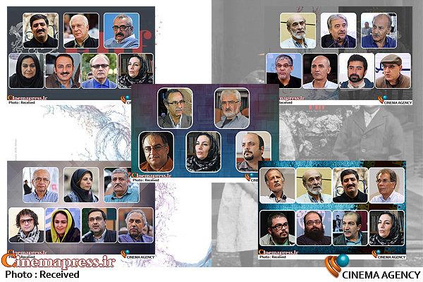 ادغام جشنواره های ملی و جهانی فجر