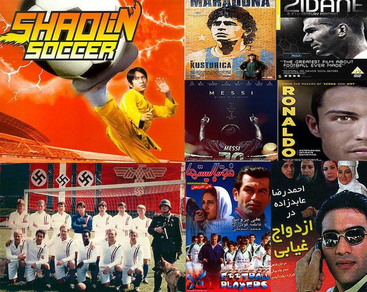 فوتبال در سینما - فیلم های فوتبالی