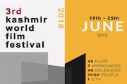 جشنواره «کشمیر»
