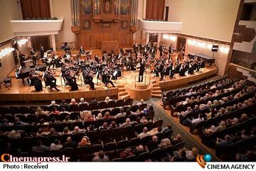 اجرای مجموعه ارکستر سمفونیک تهران و ارکستر ملی ایران در کشور روسیه