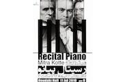 رسیتال پیانو میترا کوته