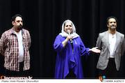 افشین هاشمی، فرشته طائرپور و احسان هوشیارگر در مراسم اکران خصوصی فیلم سینمایی خاله قورباغه