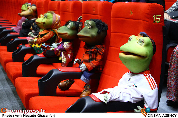 مراسم اکران خصوصی فیلم سینمایی خاله قورباغه