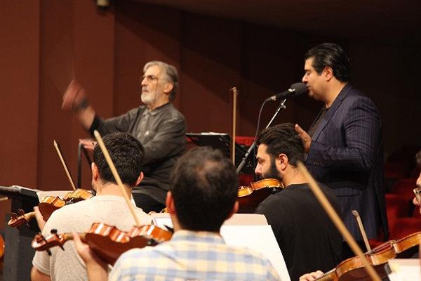 آخرین تمرین ارکستر ملی ایران قبل از سفر به باکو