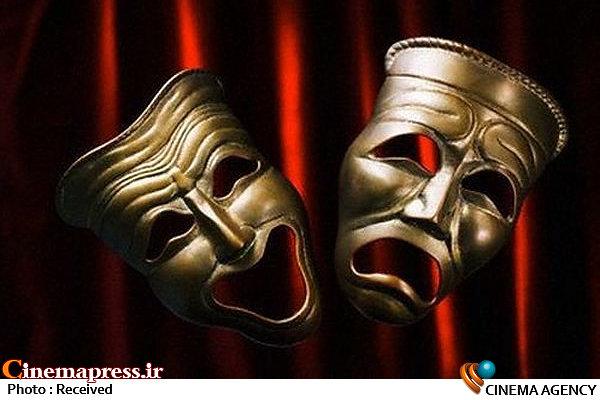 تصویر تئاتر-صورتک