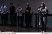 شادی کرمرودی در مراسم اختتامیه پانزدهمین جشنواره فیلم کوتاه دانشجویی نهال