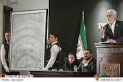 نهمین حراج تهران