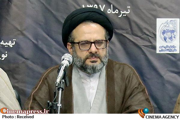حجت الاسلام سید مفید حسینی کوهساری