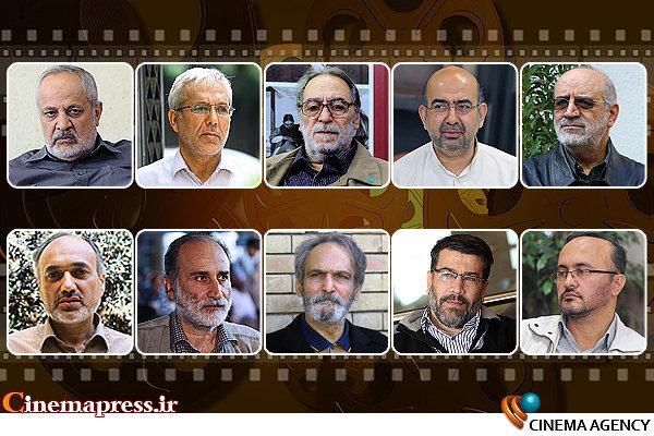 شورجه-فارسیجانی-الماسی-آقامحمدیان-اسلاملو-بهمنی-توکلی-بیدل-اسحاقی-بهمنی