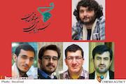اعضای شورای برنامهریزی و اجرایی پانزدهمین جشنواره بینالمللی فیلم «مقاومت»