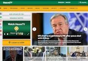 وبسایت دوزبانه هوسایی-انگلیسی شبکه تلویزیونی بینالمللی هوسا تیوی