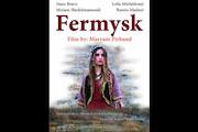 جایزه بهترین کارگردان زن برای سازنده «فرمیسک»