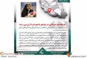 دو مجتمع سینمایی در بوشهر به بهرهبرداری میرسد