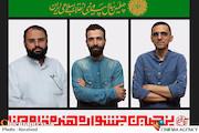 حسن روح الامین، سیدمحمدرضا میری و محمدرضا دوست محمدی