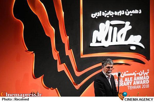 جوایز ادبی-وزیر فرهنگ و ارشاد اسلامی-صالحی
