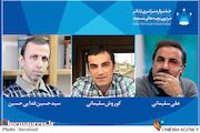 هیات داوران سیزدهمین جشنواره تئاتر مردمی «بچههای مسجد»