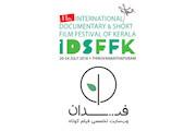اکران ۱۸ فیلم کوتاه ایرانی در جشنواره کرالای هند