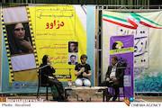مراسم نقد و بررسی فیلم سینمایی «دژاوو»