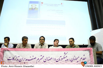 عکس/ مجمع عمومی انجمن مدیران و دستیاران تدارکات سینما