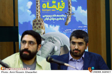 عکس/ نقد و بررسی فیلم انیمیشن سینمایی «فیلشاه»