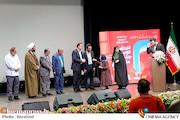مراسم اختتامیه دومین جشنواره فیلم «ایثار»