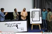 رونمایی از پوستر نهمین جشن مستقل فیلم کوتاه