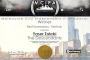 فیلم «فرزندان» جوایز جشنواره «مستقل های ملبورن» را گرفت