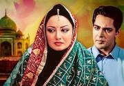 سریال «مسافری از هند»