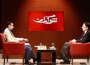 برنامه تلویزیونی «شوکران»