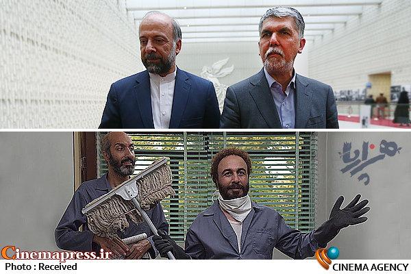 عباس صالحی-محمدمهدی حیدریان-فیلم سینمایی هزارپا