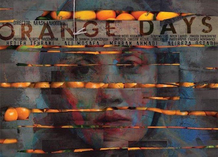پوستر خارجی فیلم سینمایی «روزهای نارنجی»