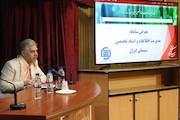 سامانه اطلاعات و اسناد تخصصی سینما رونمایی شد