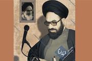 مستند «فرزند امام»