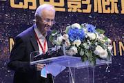 جشنواره توسعه گردشگری چین