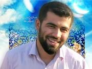 شهید محمدحسن خلیلی
