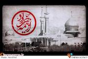 تیزر مستند «از نیمه خرداد»