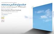 اولین جشنواره عکس مستند