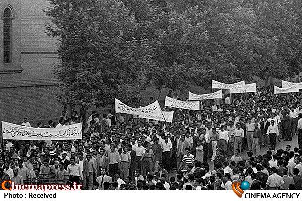 سالگرد پیروزی انقلاب اسلامی ایران