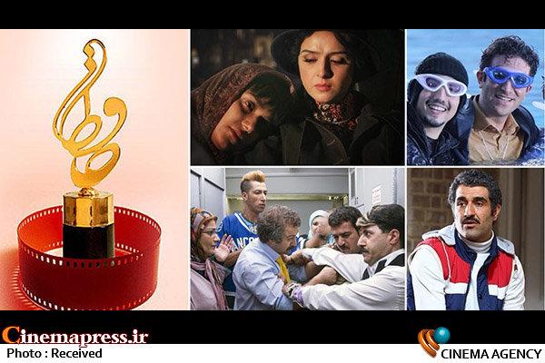 نامزدهای بخش تلویزیون هجدهمین جشن «حافظ»