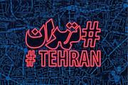 آلبوم موسیقی«هشتگ تهران»