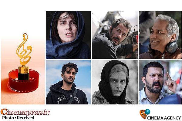 نامزدهای سینمایی جشن حافظ