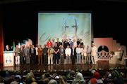 آیین نکوداشت محمد بهرامی