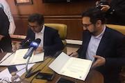 امضای تفاهمنامه همکاری مشترک معاونت امور هنری و منطقه آزاد کیش