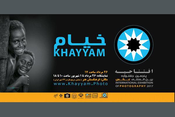 افتتاح نمایشگاه پنجمین جشنواره عکس «خیام»
