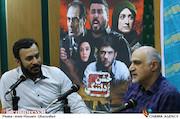 نشست نقد و بررسی فیلم سینمایی جشن دلتنگی