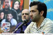 محمدامین نوروزی در نشست نقد و بررسی فیلم سینمایی جشن دلتنگی