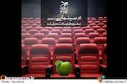 معرفی فیلمهای سینمایی جشنواره فیلم «سلامت»
