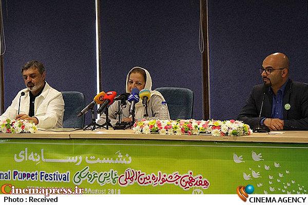 نشست رسانه ای هفدهمین جشنواره بین المللی نمایش عروسکی تهران مبارک