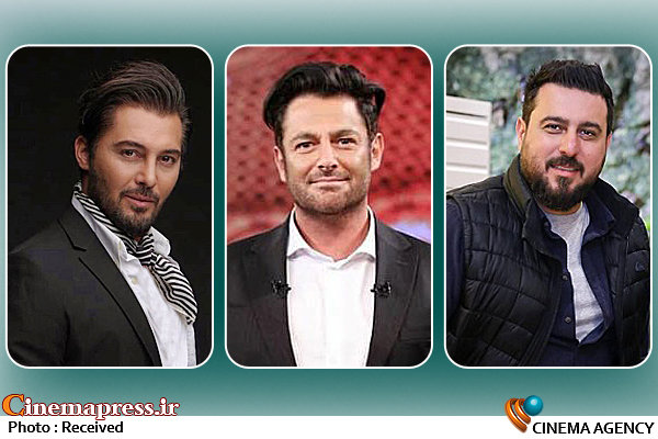 دانیال عبادی-محمدرضا گلزار-محسن کیایی